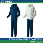 【入荷予定予約受付中】ヨネックス:YONEXスウェットパーカー+パンツ(フィットスタイル)3202332024UNISEX:男女兼用トレーニングウェア上下セットバドミントンテニス