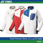 【30%OFF セール】ヨネックス:YONEX シャツ(フィットスタイル) 70051 UNISEX:男女兼用 トレーニングウェア バドミントン・テニスウェア ウィンドブレーカーセール品の為、納品後のサイズ交換・返品は出来ません