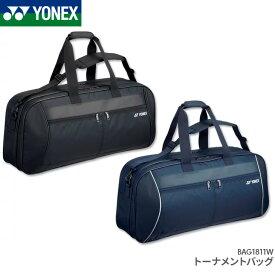 ヨネックス:YONEX トーナメントバッグ BAG1811W バドミントン テニス ラケットバッグ テニスラケット2本用