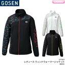 [40%OFF!!]ゴーセン GOSEN レディースウィンドウォーマージャケット(裏起毛) UY1801 女性用 バドミントン テニス …