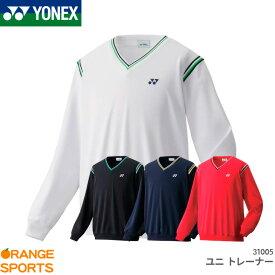 f9648dd1a8d85a ヨネックス:YONEX トレーナー 31005 UNISEX:男女兼用 トレーニング バドミントン・テニスウェア