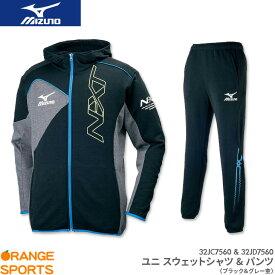 mizuno ミズノ スウェットシャツ+パンツ 32JC7560 32JD7560 UNISEX 男女兼用 ブラック×グレー杢(09) スポーツウェア トレーニングウェア 上下セット