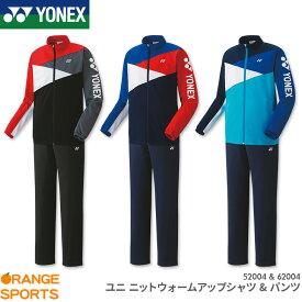 ヨネックス YONEX ニットウォームアップシャツ+パンツ ユニ 男女兼用 52004 62004 トレーニングウェア バドミントン テニス スポーツウェア 上下セット 新素材で素材感は硬めです着心地はとてもいいです