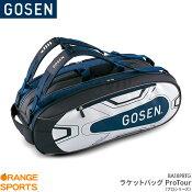 ゴーセン:GOSENラケットバッグProTourBA18PRTGテニスラケット9本、バドミントンラケット12本収納可能バドミントンテニスカラー:ネイビー(17)