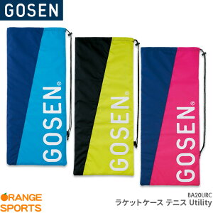 ゴーセン GOSEN ラケットケース テニス Utility UTILITY SERIES BA20URC テニス2本 バドミントン3本 収納可能 テニス バドミントン ラケットバッグ