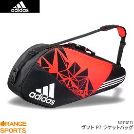 アディダス adidas ヴフト P7 ラケットバッグ WUCHT P7 バドミントンラケット4本収納可能 BG110111 バドミントン テニス