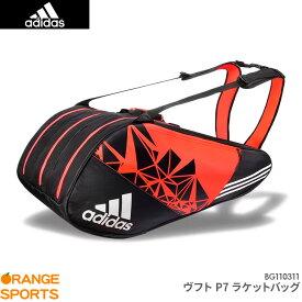 アディダス adidas ヴフト P7 ラケットバッグ WUCHT P7 バドミントンラケット12本収納可能 BG110311 バドミントン テニス
