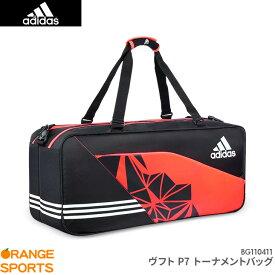 アディダス adidas ヴフト P7 トーナメントバッグ WUCHT P7 BG110411 バドミントン テニス