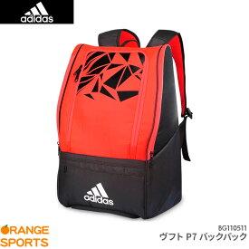 49950a94c701d アディダス adidas ヴフト P7 バックパック WUCHT P7 BG110511 バドミントン テニス