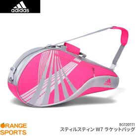 [50%OFF] アディダス adidas スティルスティン W7 ラケットバッグ STILISTIN W7 ラケット3本収納可能 ソーラーピンク BG120111 バドミントン テニス セール品に付きキャンセル・返品・交換はできません