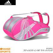 アディダス:adidasスティルスティンW7ラケットバッグSTILISTINW7ラケット9本収納可能カラー:ソーラーピンクBG120311バドミントンテニス