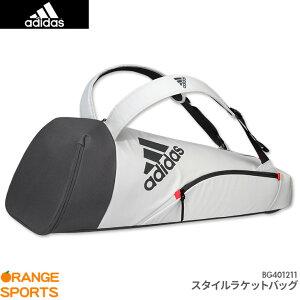 【スタッフイチオシ!】アディダス adidas スタイルラケットバッグ VS3 6 Racket Bag BG940211 バドミントンラケット6本収納可能 ホワイト バドミントン キャンセル・返品・交換はできません