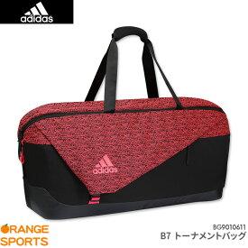 アディダス adidas B7 トーナメントバッグ 360°B7 Tournament Bag BG910611 バドミントンラケット4〜6本収納可能 ショックレッド バドミントン テニス