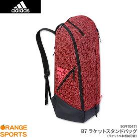 【スタッフイチオシ!】アディダス adidas B7 ラケットスタンドバッグ 9本入 360°B7 9 Racket Stand Bag BG910411 バドミントンラケット9本収納可能 ショックレッド バドミントン