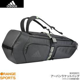アディダス adidas アーバンラケットバッグ 6本入 U7 6 Racket Bag BG920211 バドミントンラケット6本収納可能 グレー バドミントン テニス