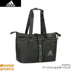 アディダス adidas アーバンショルダーバッグ U5 Shoulder Bag BG930711 コアブラック バドミントン テニス