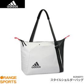 【スタッフイチオシ!】アディダス adidas スタイルショルダーバッグ VS3 Shoulder Bag BG940711 バドミントンラケット2本収納可能 ホワイト バドミントン テニス
