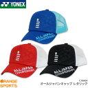 ゴーセン GOSEN オールジャパン キャップ レタリック C18A04 フリーサイズ(57〜59cm) キャップ 帽子 テニスキャップ …