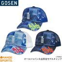 ゴーセン GOSEN オールジャパン キャップ 大会限定モデル C19A03 フリーサイズ(57〜59cm) キャップ 帽子 テニスキャッ…