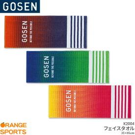 ゴーセン GOSEN フェイスタオル K2004 35 x 85cm タオル スポーツタオル バドミントン テニス 今治産