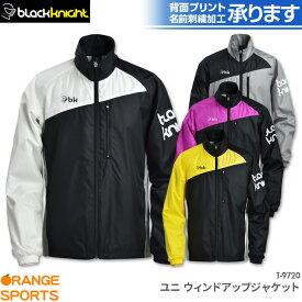30%OFF ブラックナイト black knight ウィンドアップジャケット T-9710 ウィンドブレーカー トレーニングウェア バドミントン テニス スカッシュ セール品につきキャンセル・返品・交換はできません。