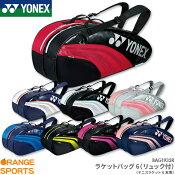 ヨネックスYONEXチームシリーズラケットバッグ6(リュック付)BAG1932Rバドミントンテニステニスラケット6本用