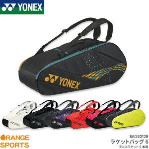ヨネックス YONEX アクティブシリーズ ラケットバッグ 6(リュック付) BAG2012R バドミントン テニス テニスラケット6本用