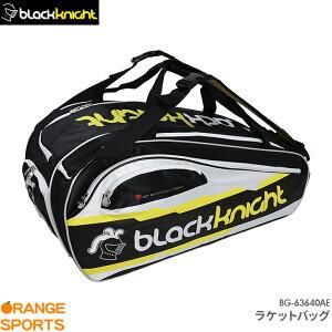 ブラックナイト ラケットバッグ BG-63640AE ラケットバッグ バドミントン テニス スカッシュ