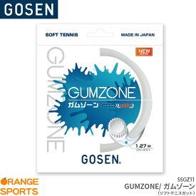 ゴーセン GOSEN ガムゾーンGUMZONE SSGZ11 ソフトテニス ガット ストリング ゲージ:1.27mm 長さ:11.5m