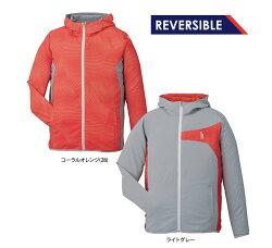 ゴーセン:GOSENリバーシブルジャケットY1706UNI:男女兼用軽くて防風バドミントン・テニスウェア