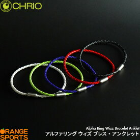 クリオ CHRIO クリオ アルファリングウィズブレス・アンクレット Chrio Alpha Ring Wizz Bracelet Anklet スポーツアクセサリー スポーツブレスレット スポーツアンクレット