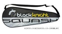 blackknight:ブラックナイトクイックシルバーLTQuicksilverLTSR-2550スカッシュラケット【送料無料!!】