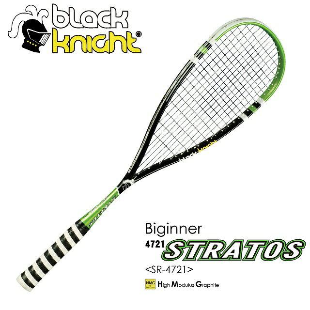【送料無料!!】SR4721black knight:ブラックナイトスカッシュラケットSR4721 STRATOS:SR4721 ストラトス