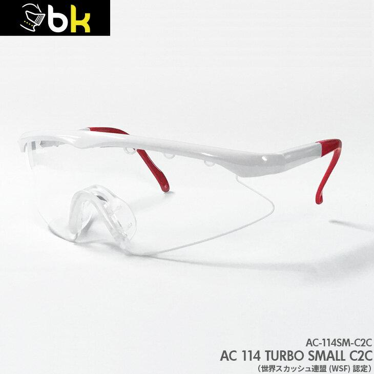 ブラックナイト black knight AC114 TURBO Small C2C アイガード EYE GUARD 女性及びジュニア向けサイズ ホワイト/レッド スカッシュ バドミントン テニス 衝撃基準テスト「ASTM F803」合格品