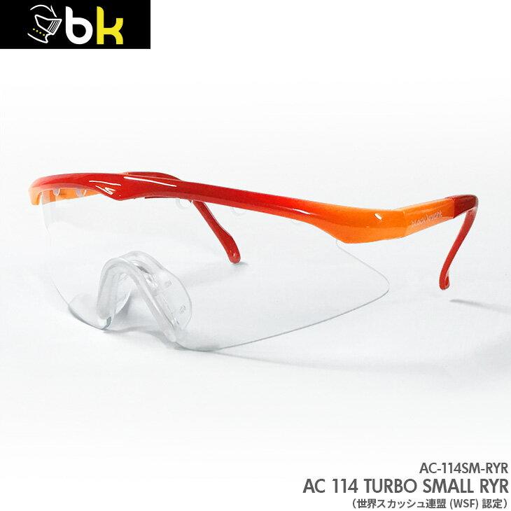 ブラックナイト black knight AC114 TURBO Small RYR AC-114SM-RYR アイガード 女性及びジュニア向けサイズ オレンジ/レッド スカッシュ バドミントン テニス 衝撃基準テスト「ASTM F803」合格品