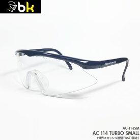 ブラックナイト black knight AC114 TURBO Small AC-114SM アイガード 女性及びジュニア向けサイズ ネイビー スカッシュ バドミントン テニス 衝撃基準テスト「ASTM F803」合格品