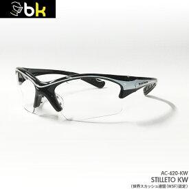 ブラックナイト black knight スタイレット KW STILETTO WK アイガード ブラック/ホワイト スカッシュ バドミントン テニス 衝撃基準テスト「ASTM F803」合格品