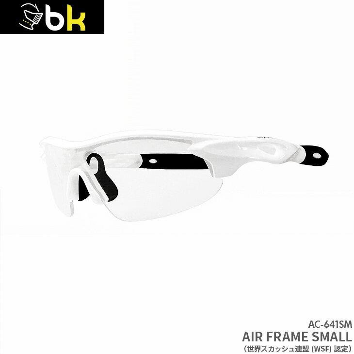 ブラックナイト black knight エアフレームスモール Air Frame Small AC-641SM アイガード スカッシュ バドミントン テニス 女性 ジュニアサイズ ホワイト/ブラック
