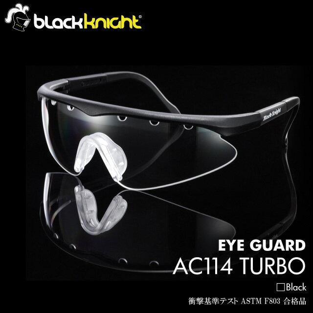 世界スカッシュ連盟(WSF)認定日本スカッシュ協会(JSA)認定AC114(145)black knight:ブラックナイトAC114 TURBOアイガード:EYE GUARDスカッシュ、バドミントン、テニス男性及び大人向けサイズカラー:ブラック