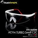 世界スカッシュ連盟(WSF)認定日本スカッシュ協会(JSA)認定AC114SM-C2C(071)black knight:ブラックナイトAC114 TURBO …