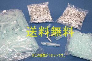 【クリックポスト送料無料】高品質日本製ギボシ端子オスメス100組セット・スリーブ付