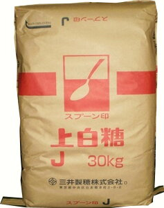 スプーン印上白糖≪業務用≫【30kg】