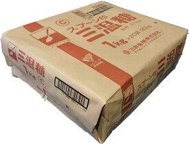 スプーン印三温糖 1kg×20袋
