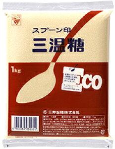 スプーン印三温糖 1kg