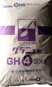 スプーン印グラニュー糖 GH4 業務用 30kg