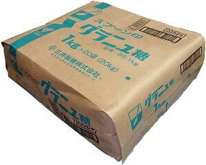 スプーン印グラニュー糖【1kg×20袋】