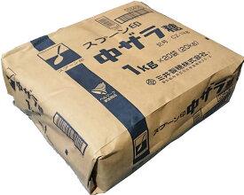 スプーン印中ザラ糖【1kg×20袋】