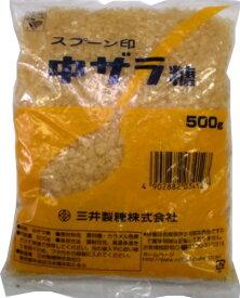 スプーン印中ザラ糖 500g