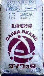 北海道産大納言小豆 業務用 30kg 令和1年産
