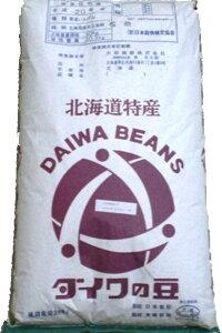 北海道産小豆 業務用 30kg 令和2年産